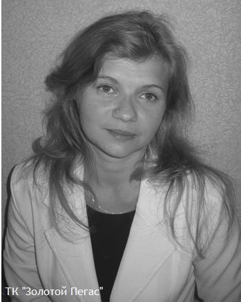 Селезнева Светлана